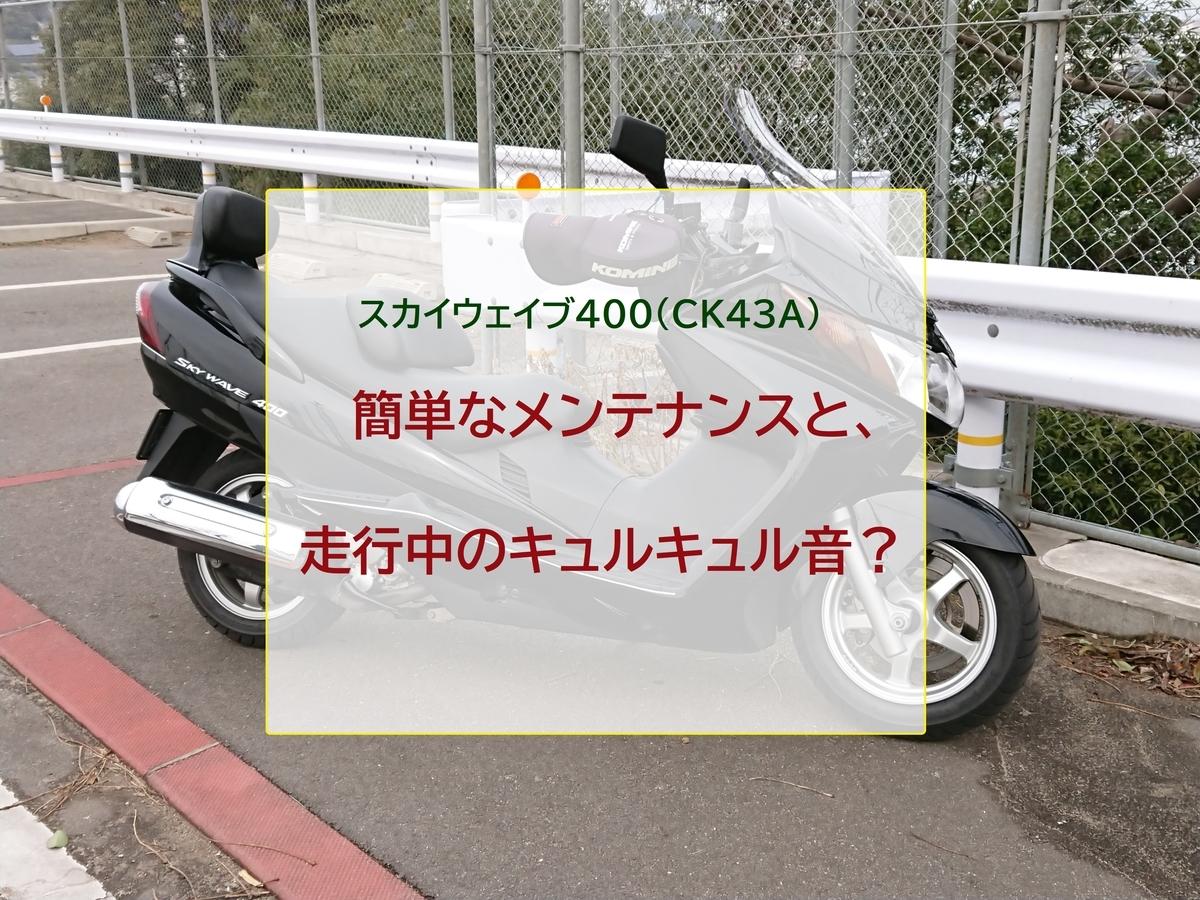 f:id:ztourer:20210111121730j:plain