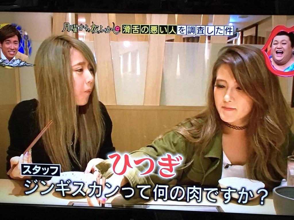 フェフねぇさんと多田さん