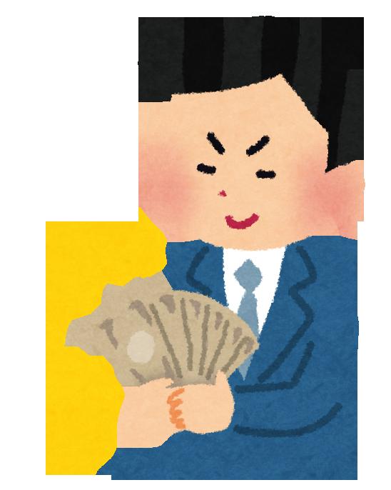 対策案1つで10万円