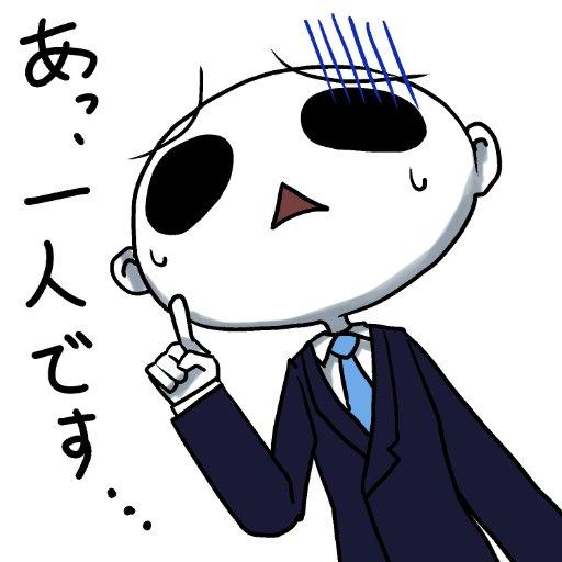 ミデモさん