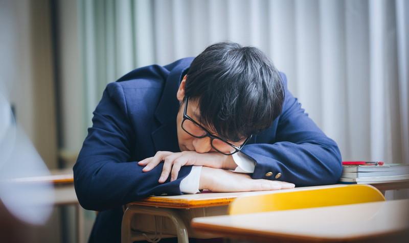 居眠りの考え