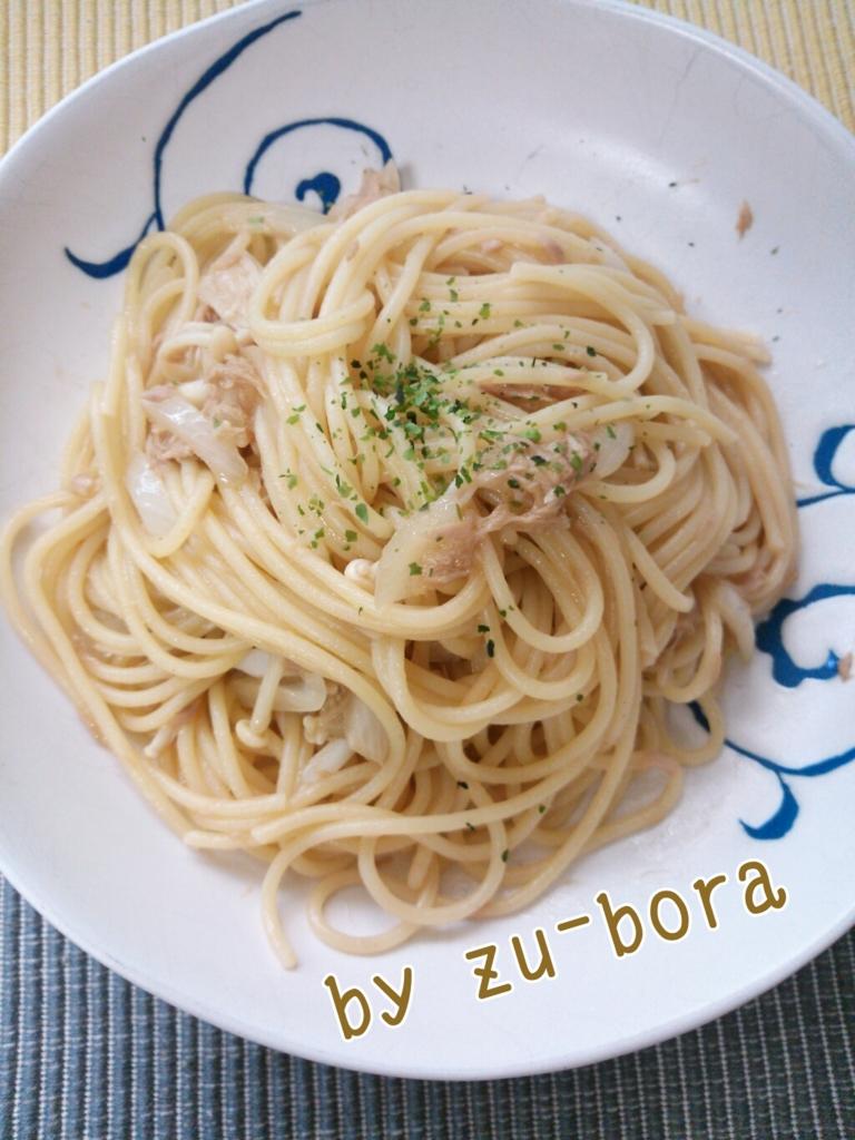 f:id:zubora-susume:20160910221846j:plain