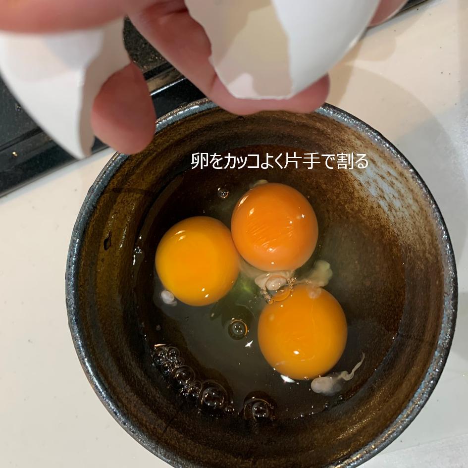 f:id:zubora_shokudo:20210221221023p:plain