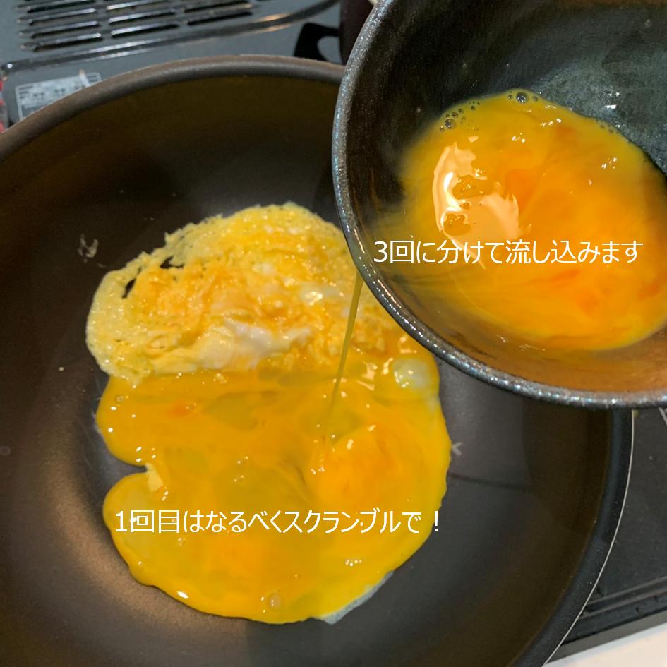 f:id:zubora_shokudo:20210221221031p:plain