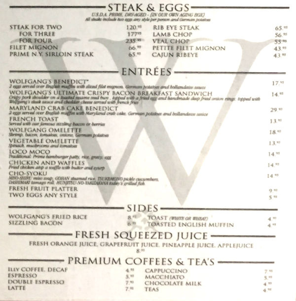 wolfgang menu branch