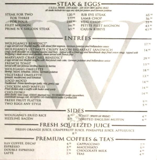 wolfgang menu branch