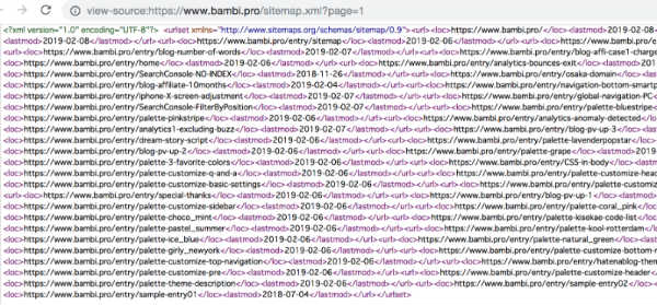 htmlソース
