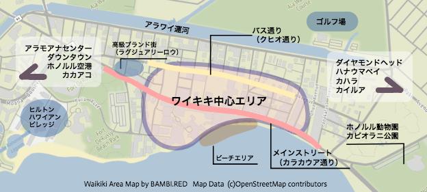ワイキキ中心マップ