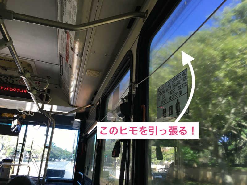 ホノルル空港からワイキキまで路線バスの旅・THE BUS(ザ・バス)の乗り方