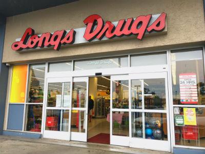 ロングスドラッグス(LONGS DRUGS)