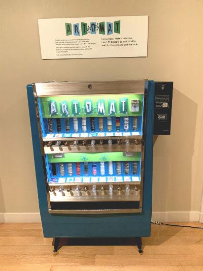 芸術の自販機