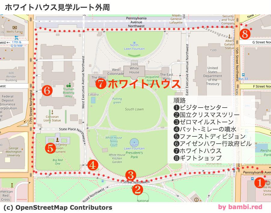 ホワイトハウス見学ルート 地図
