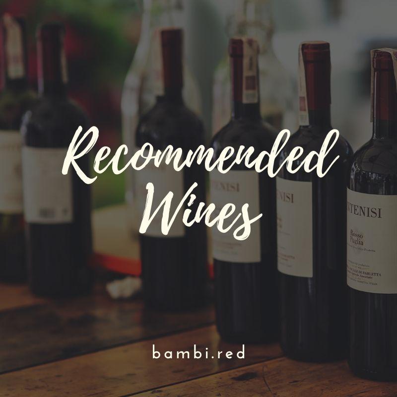 ソムリエ元CAのおすすめワイン