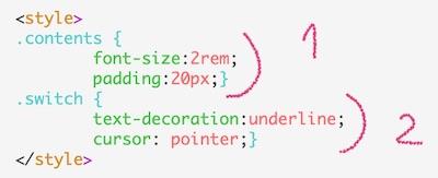はてなブログの目次 - 開閉式、表示/非表示のやり方