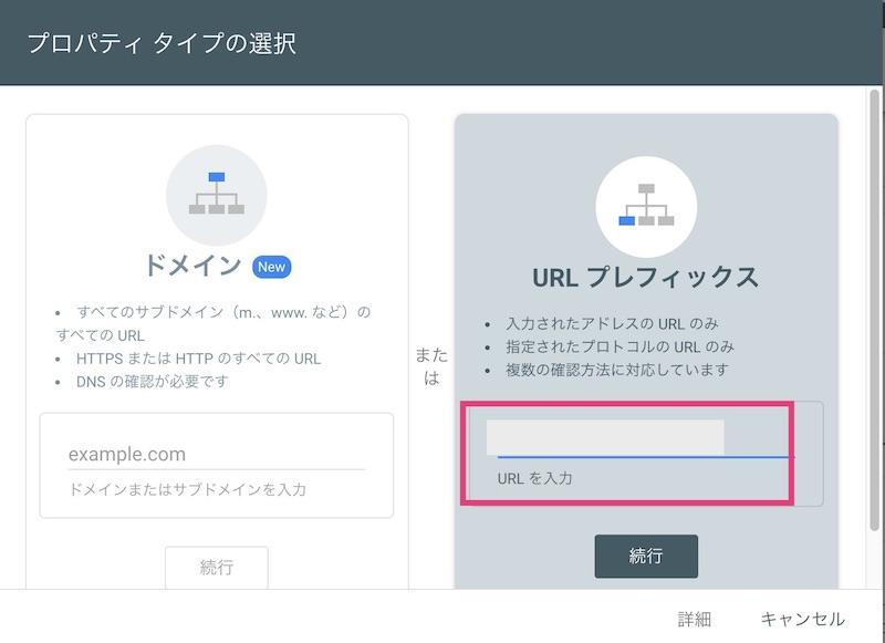 【2021年最新版】Googleサーチコンソール登録方法とアナリティクスとの連携方法(新アナリティクス)