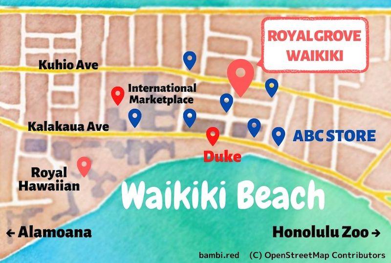 ロイヤル・グローブ・ワイキキ宿泊&滞在日記 - ハワイでワーケーション