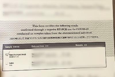 ハワイ渡航前のPCR検査をTケアクリニックで受けた結果!体験者が語る出国前PCR検査で気をつけること