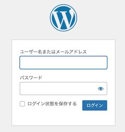 ロリポップ!レンタルサーバーでムームードメインの独自ドメインを使ってWordPressを設定する方法