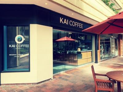 ワイキキハイアットの1FにあるKAI COFFEEカイコーヒー
