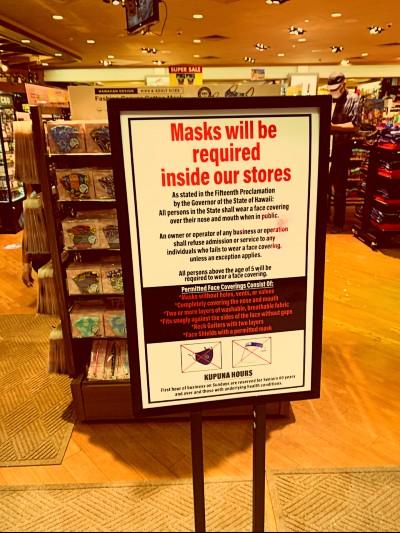 【コロナ禍のハワイ】ABCストアの様子 - マスク、ソーシャルディスタンス必須