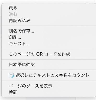 はてなブログ右上の読者になるボタン非表示にする方法