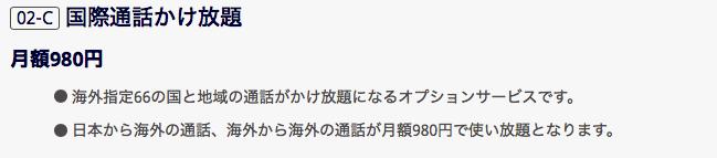 f:id:zubori-manpapa:20200412152653p:plain