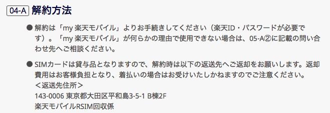f:id:zubori-manpapa:20200412152858p:plain