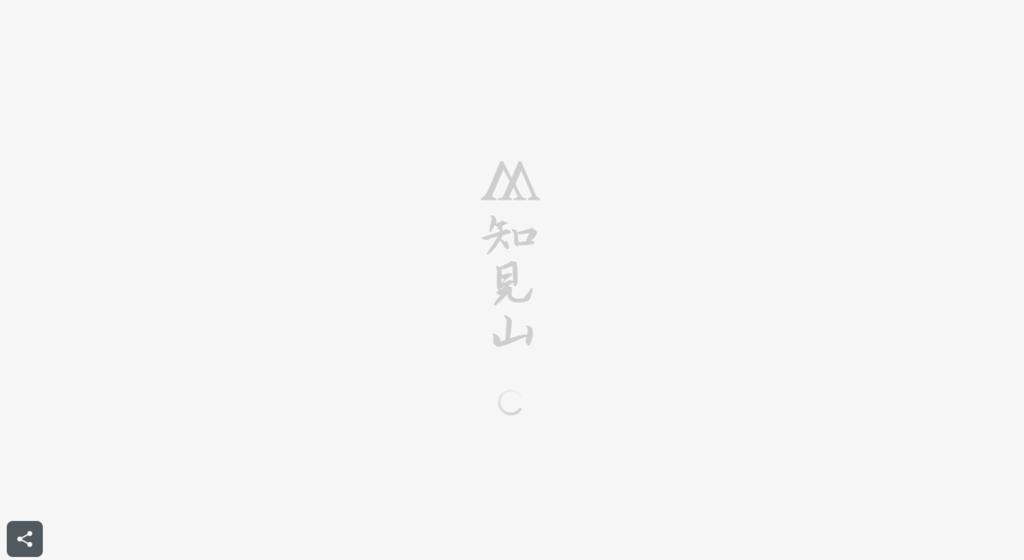 f:id:zuboriradio:20151125141958p:plain