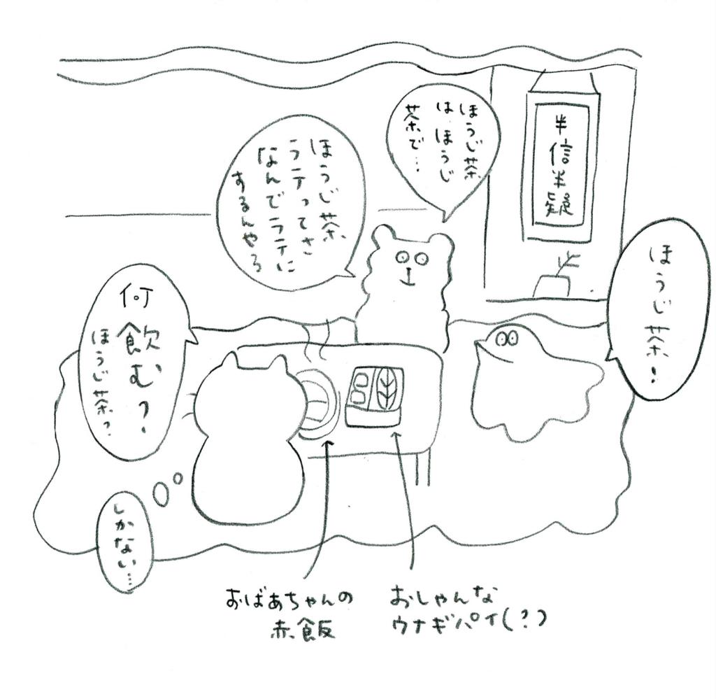 f:id:zubunogakkou:20180224140640j:plain