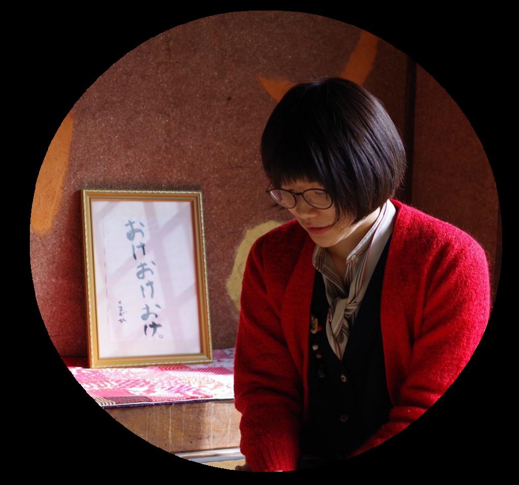 f:id:zubunogakkou:20180224235808p:plain