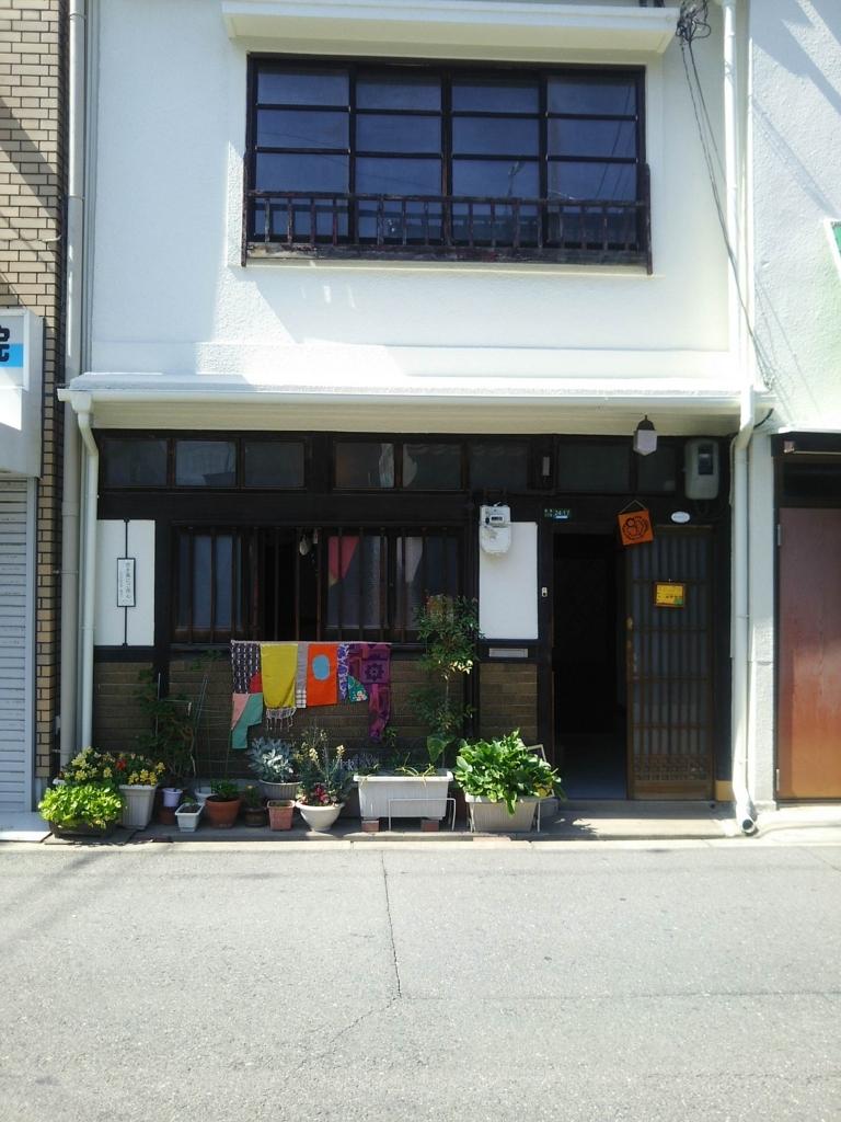 f:id:zubunogakkou:20180425195002j:plain