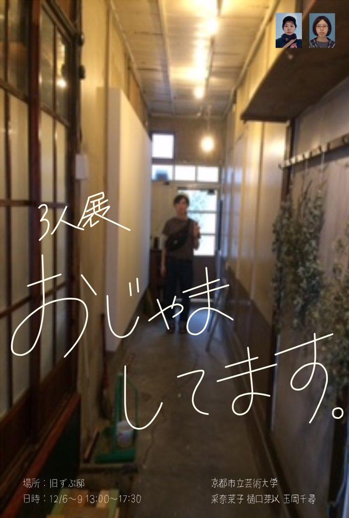 f:id:zubunogakkou:20181208100816j:plain