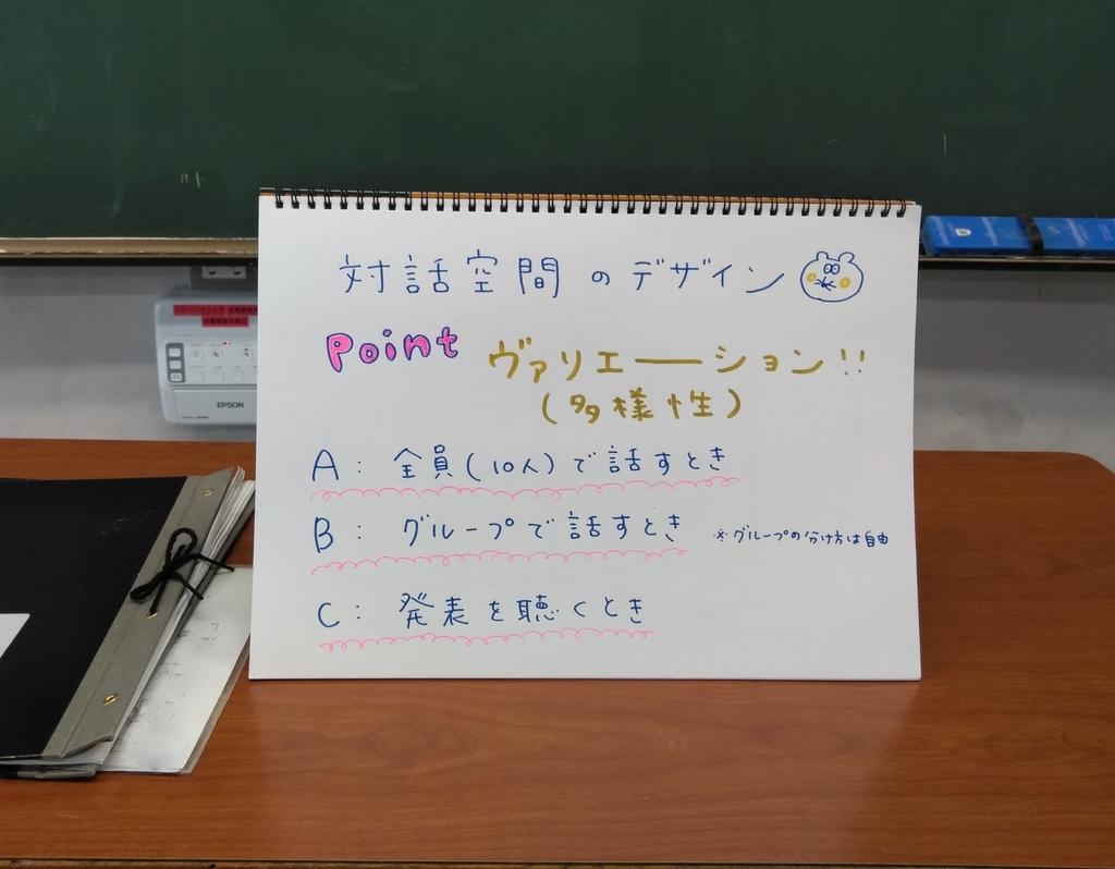 f:id:zubunogakkou:20181212200838j:plain