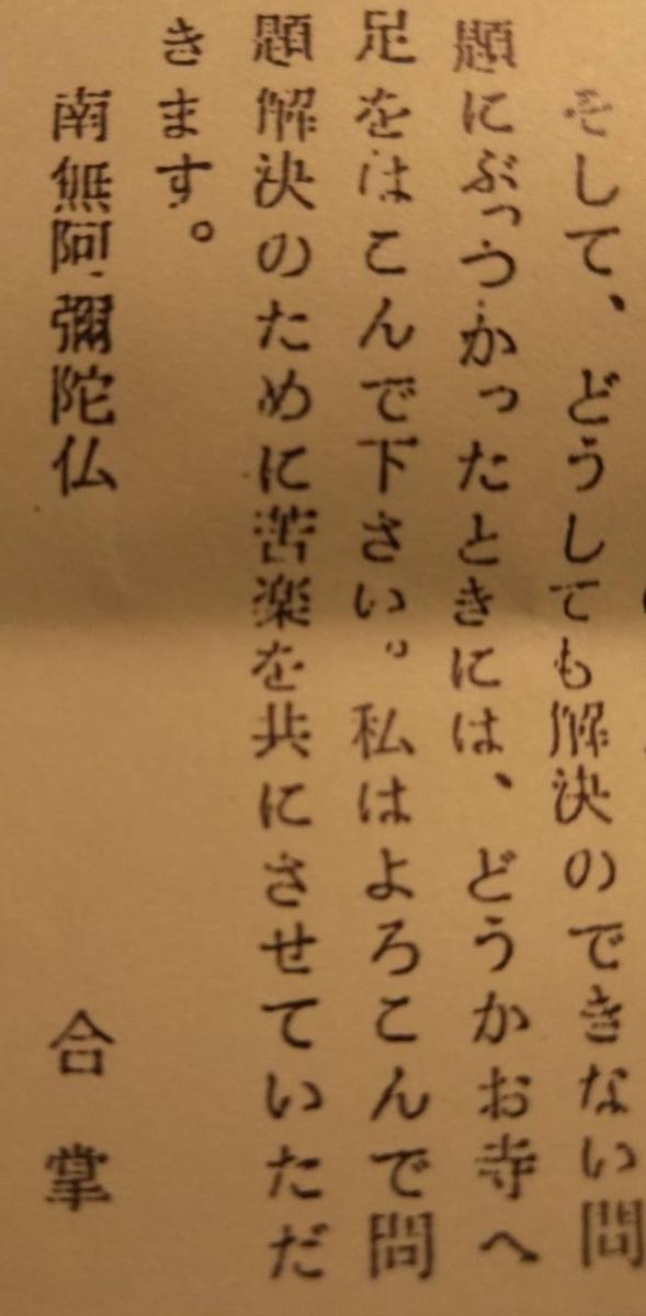 f:id:zubunogakkou:20190916180211j:plain