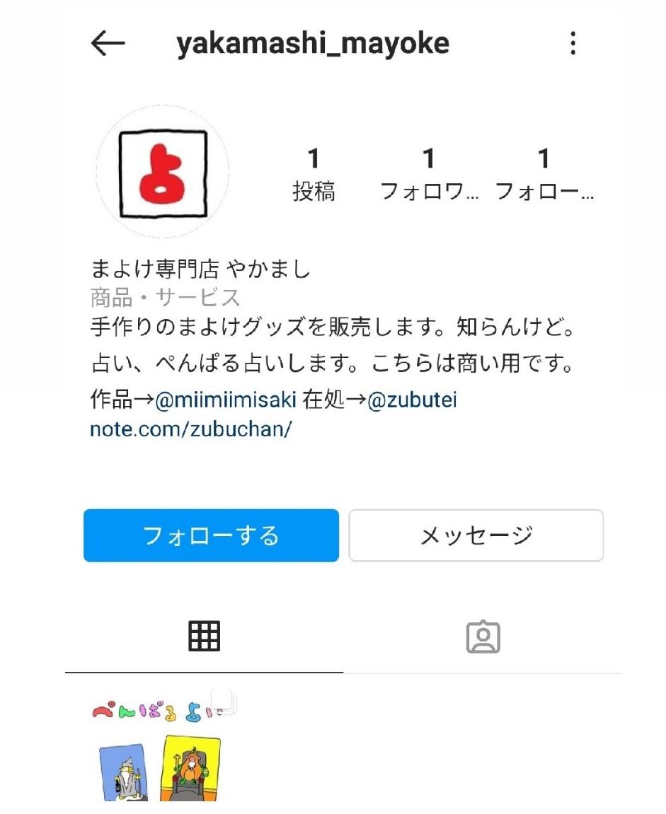 f:id:zubunogakkou:20210219182835j:plain