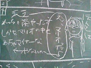 f:id:zubunogakkou:20210223041221j:plain