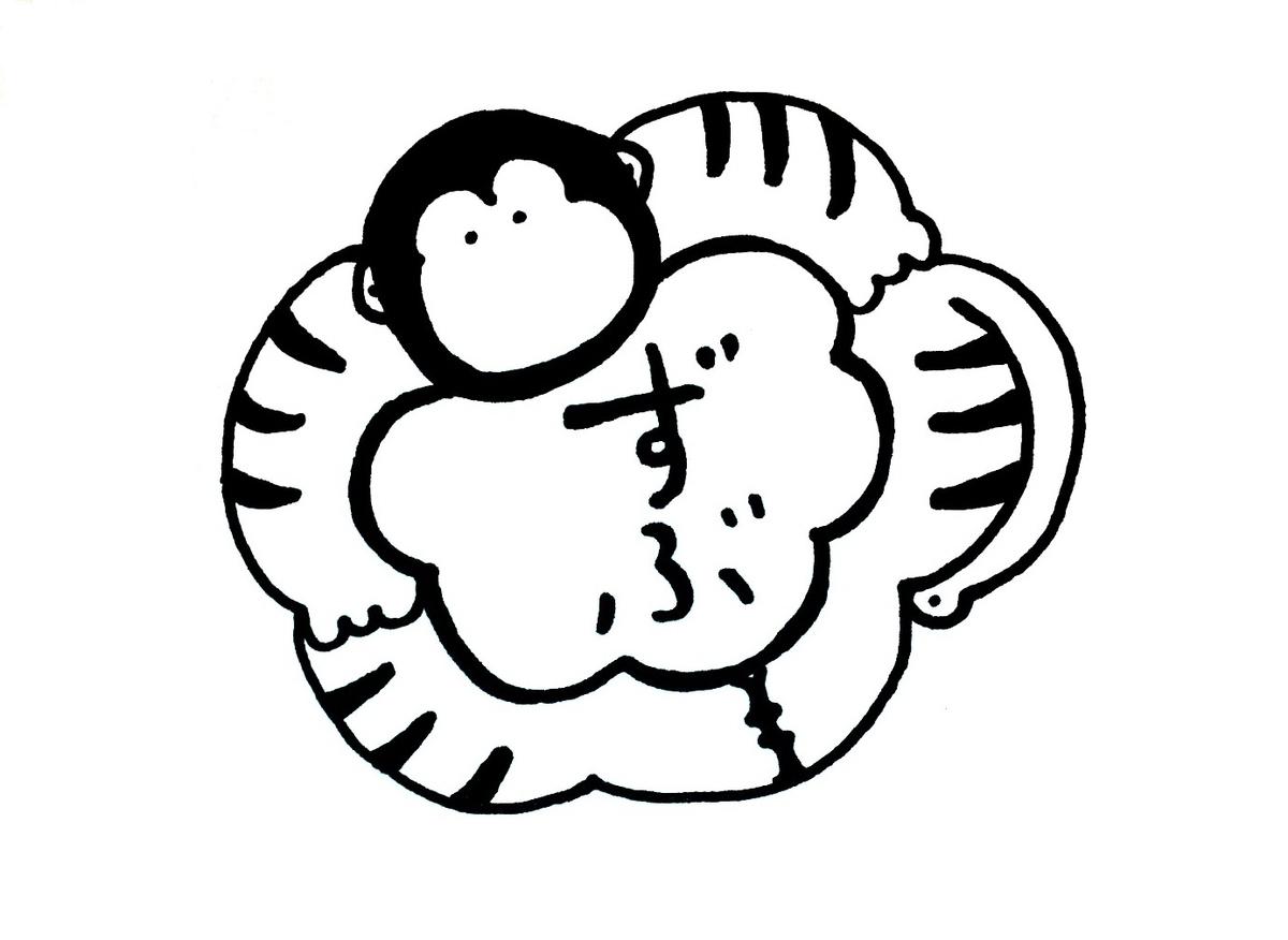 f:id:zubunogakkou:20210223204720j:plain