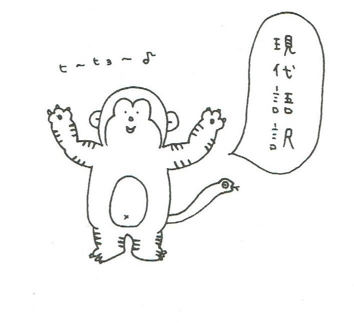 f:id:zubunogakkou:20210225150745j:plain