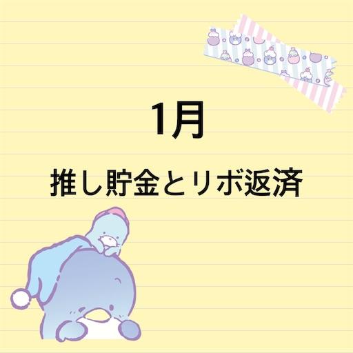 f:id:zucca159:20200201175402j:image