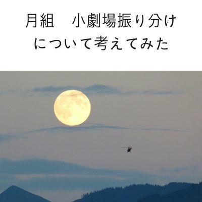 f:id:zuccazuccamu:20180831175212j:plain