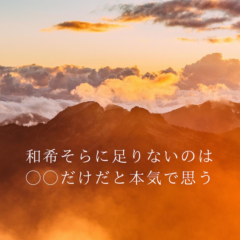 f:id:zuccazuccamu:20190219182130p:image