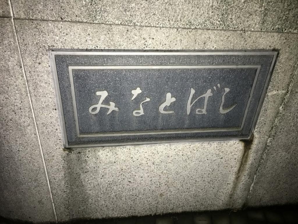f:id:zudo-n:20171020151832j:plain