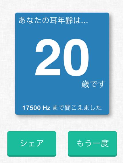 f:id:zuiji_zuisho:20161002150644p:plain