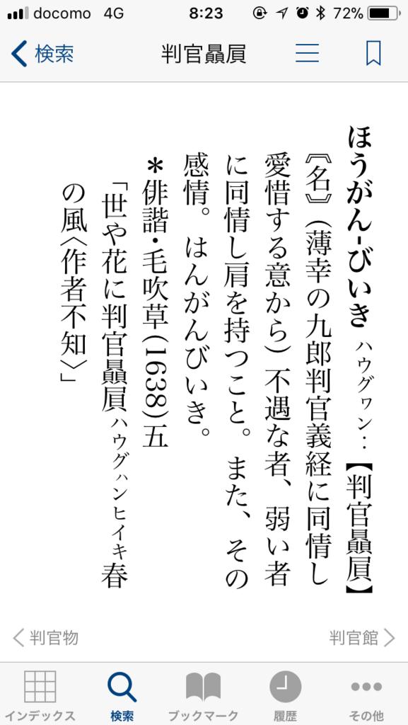 f:id:zuiji_zuisho:20171220083152p:plain
