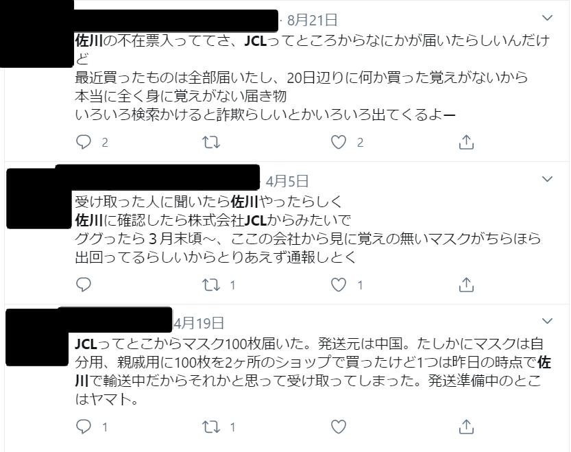 f:id:zuiji_zuisho:20201005142828p:plain