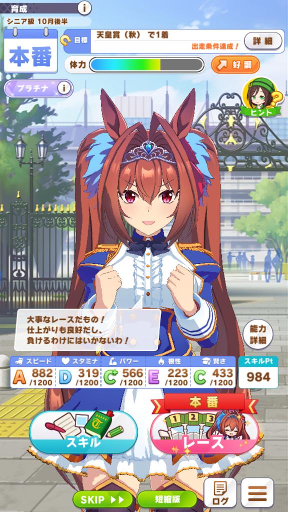 f:id:zuiji_zuisho:20210515185439p:image