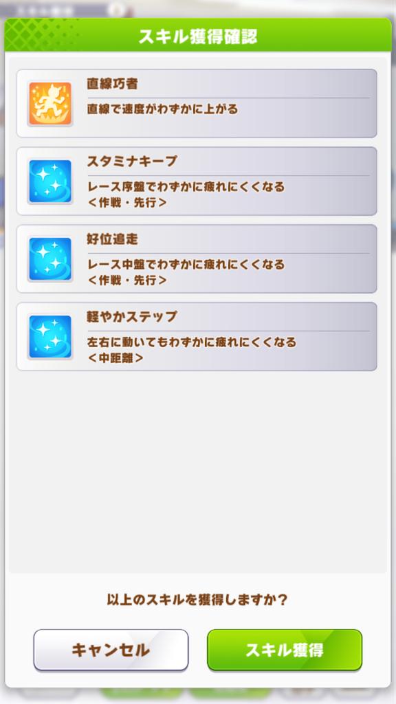 f:id:zuiji_zuisho:20210515185858p:image