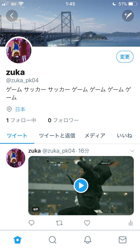f:id:zuka_pk:20180403023716p:image