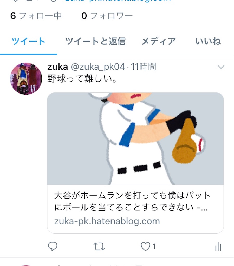 f:id:zuka_pk:20180417184718j:image