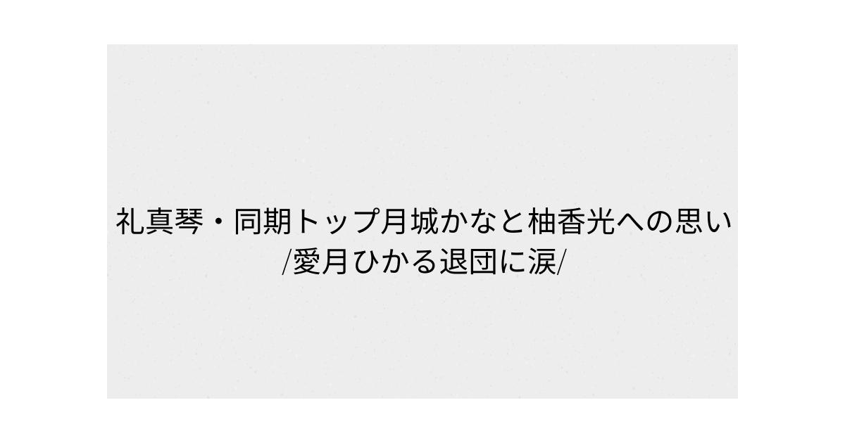f:id:zukaco:20210917060948p:plain